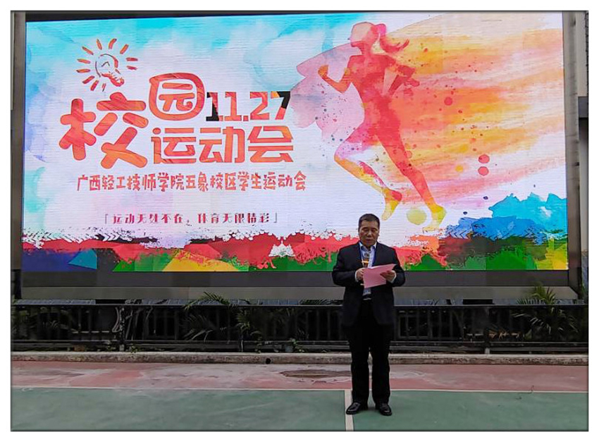 学院党委书记蒋祖国致开幕式辞.jpg