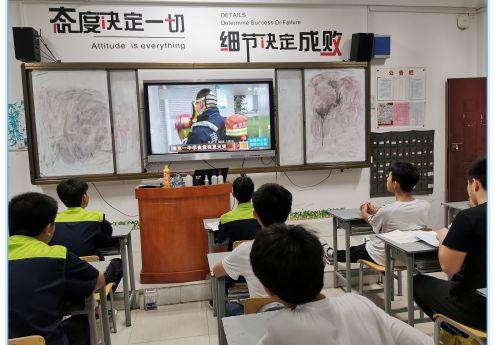 广西诚博国际官方网站五象校区关于开展消防安全知识培训活动