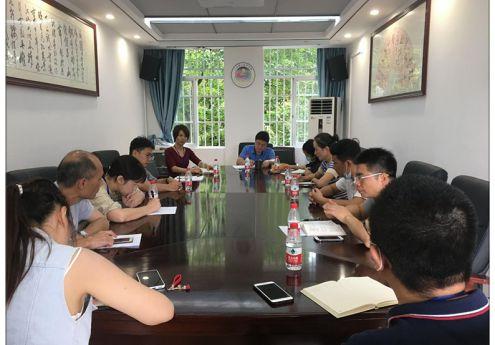 我院召开全国扶贫职业技能大赛 广西选拔赛动员协调会