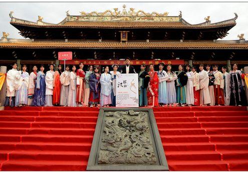 学院团委联合商贸服务系组织汉服社同学参加2021年南宁孔庙新年祈福盛典活动