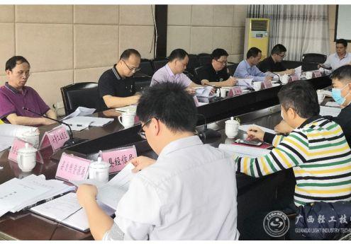 我院领导参加六景校区项目对接、评估及项目合同书评议工作会议